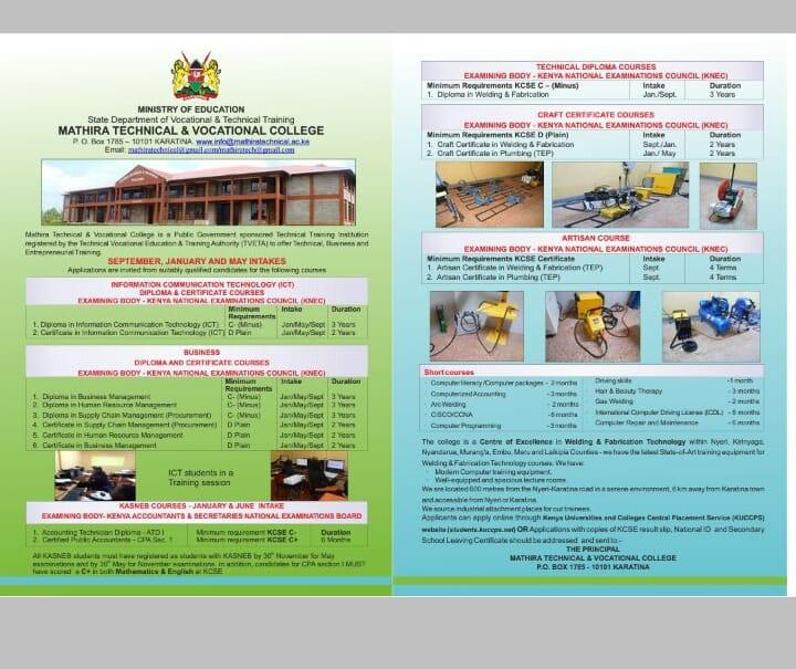 Mathira Technical & Vocational College